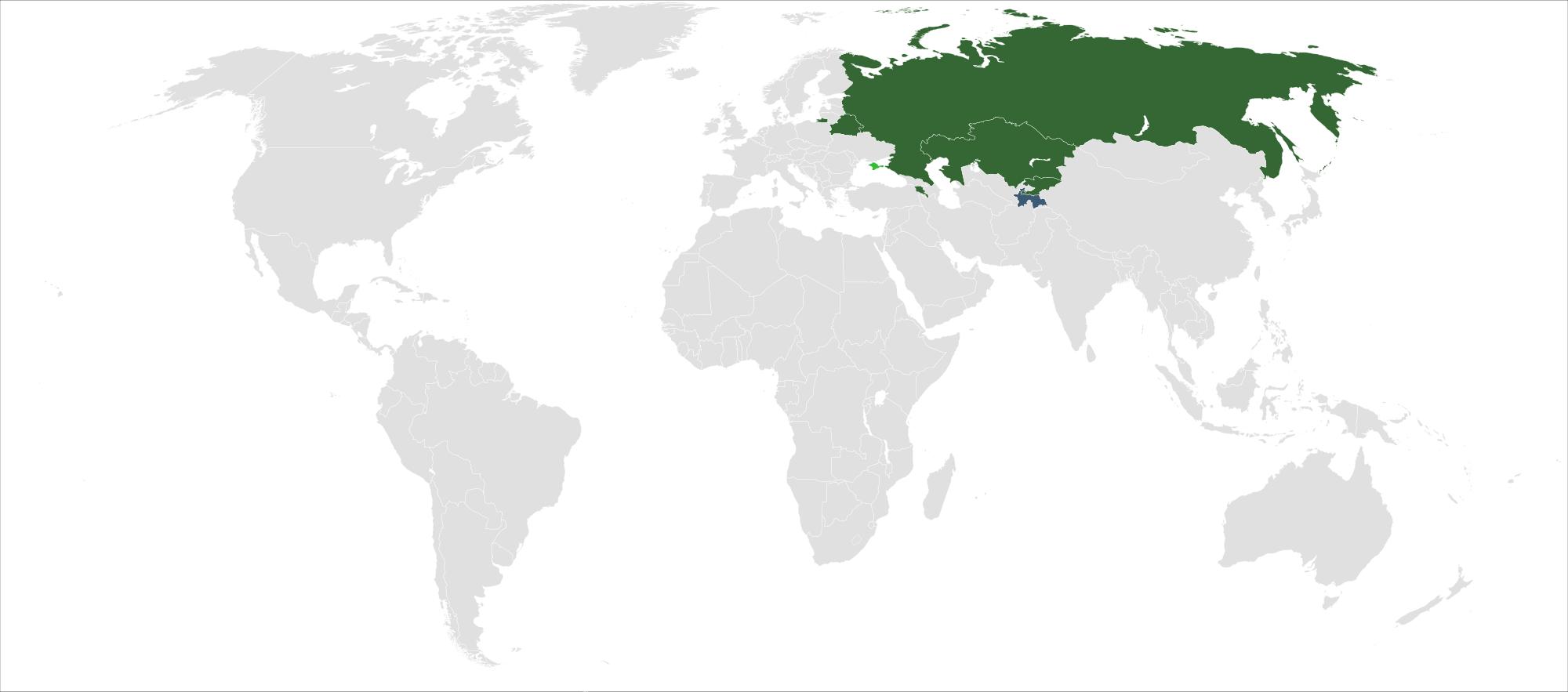 Eurasia Economic Union medical device regulations released
