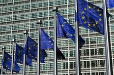 EU Commission revises directive for medical devices with radio or wireless components