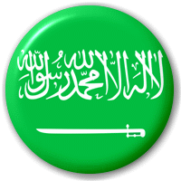 Saudi Food and Drug Authority (SFDA) barcode requirements for some medical device registrants in KSA