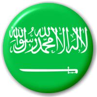 KSA Saudi Arabia medical device clinical investigation requirements