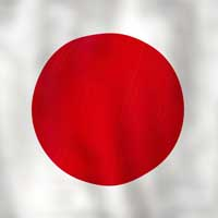 Japan Pharmaceutical and Medical Device Law (PMDL) replacing Pharmaceutical Affairs Law (PAL)